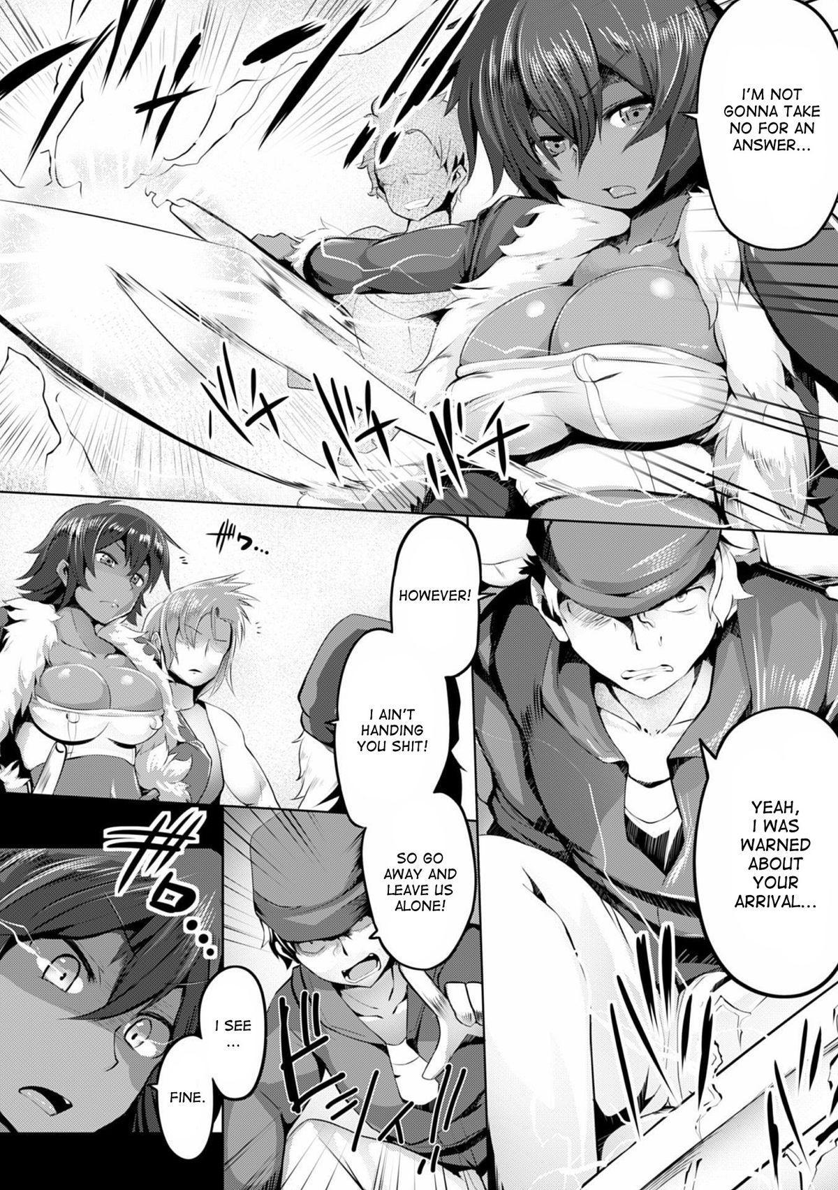 [Mizuyan] Anal Breaker!! ~Zecchou! Nikubenki~ | Anal Breaker!! ~Climax! Cum Dumpster~ (Heroine Pinch Vol. 11) [English] [desudesu] [Digital] 1
