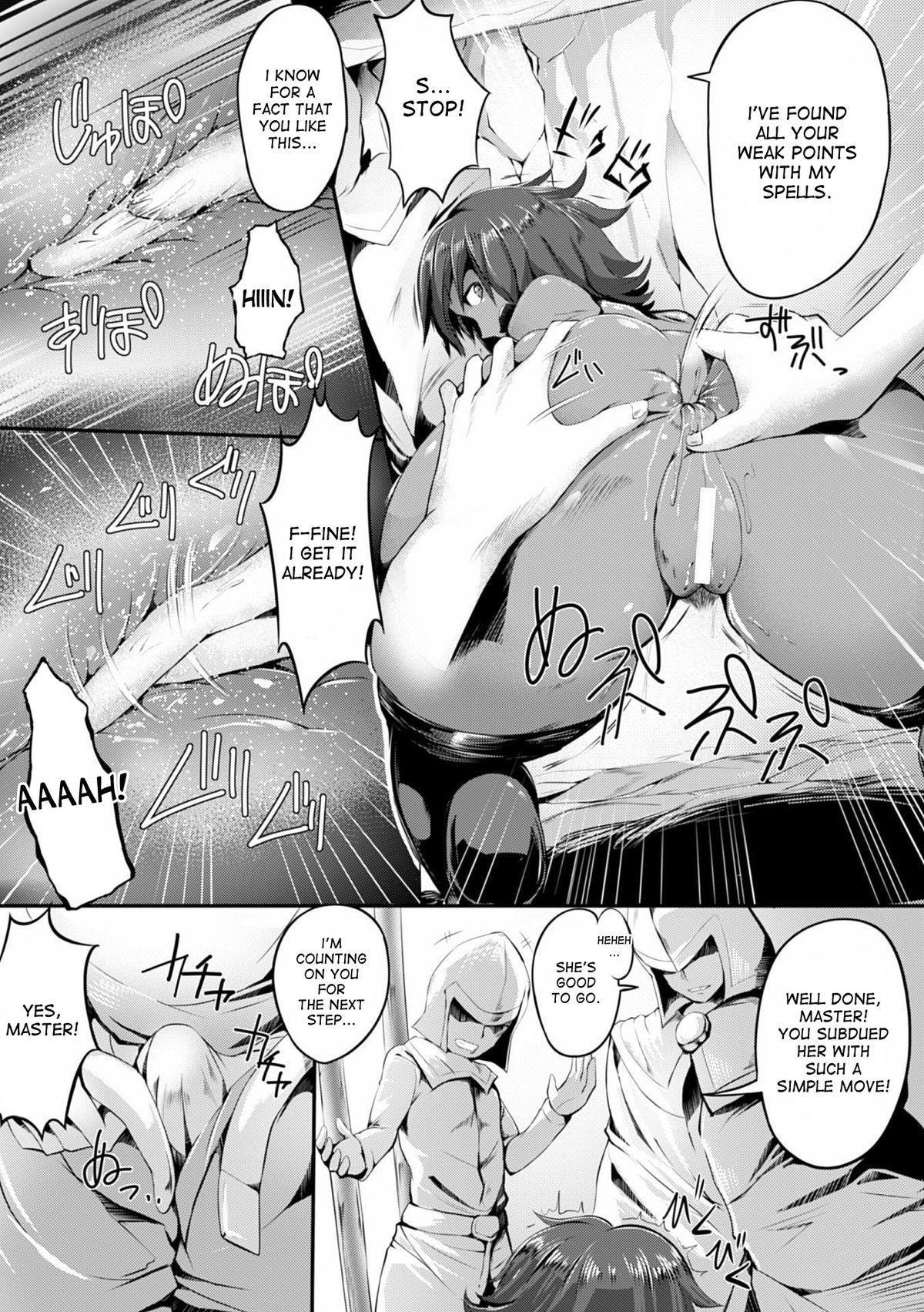 [Mizuyan] Anal Breaker!! ~Zecchou! Nikubenki~ | Anal Breaker!! ~Climax! Cum Dumpster~ (Heroine Pinch Vol. 11) [English] [desudesu] [Digital] 8
