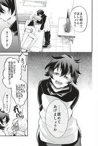 I love you Shika Kikoenai 5