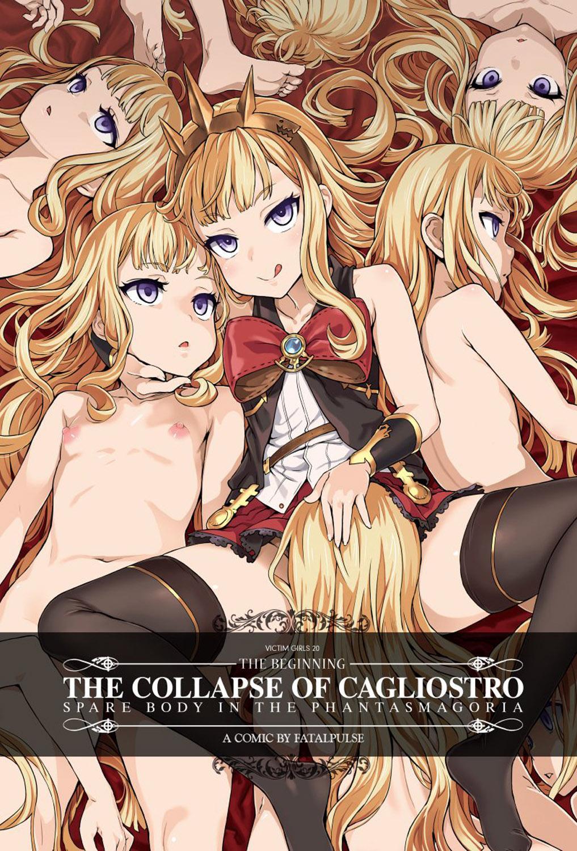 Victim Girls 20 THE COLLAPSE OF CAGLIOSTRO 0