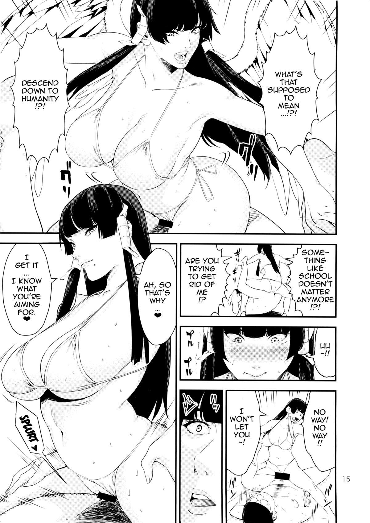 Tengu Shibori 13