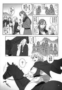 Tenkousei JK Elf 4