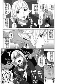 Tenkousei JK Elf 7