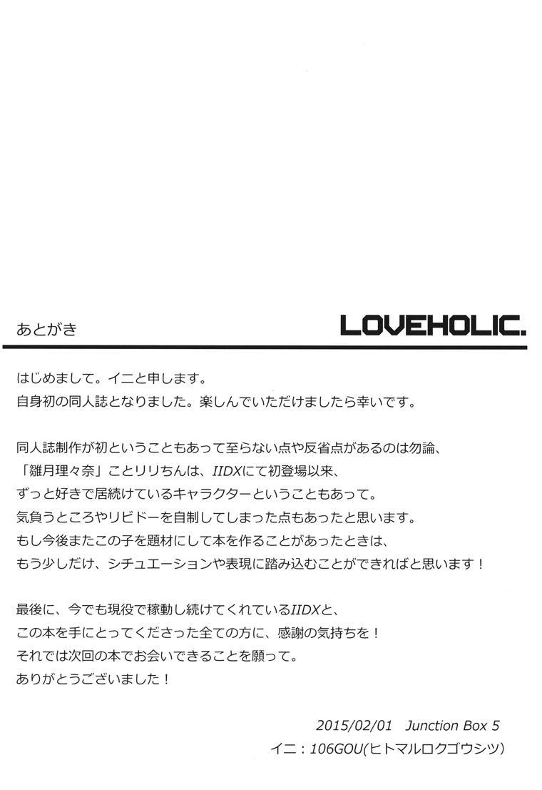 LOVE HOLIC. 26