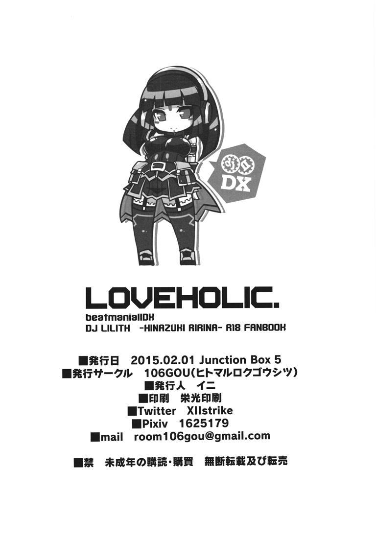 LOVE HOLIC. 28