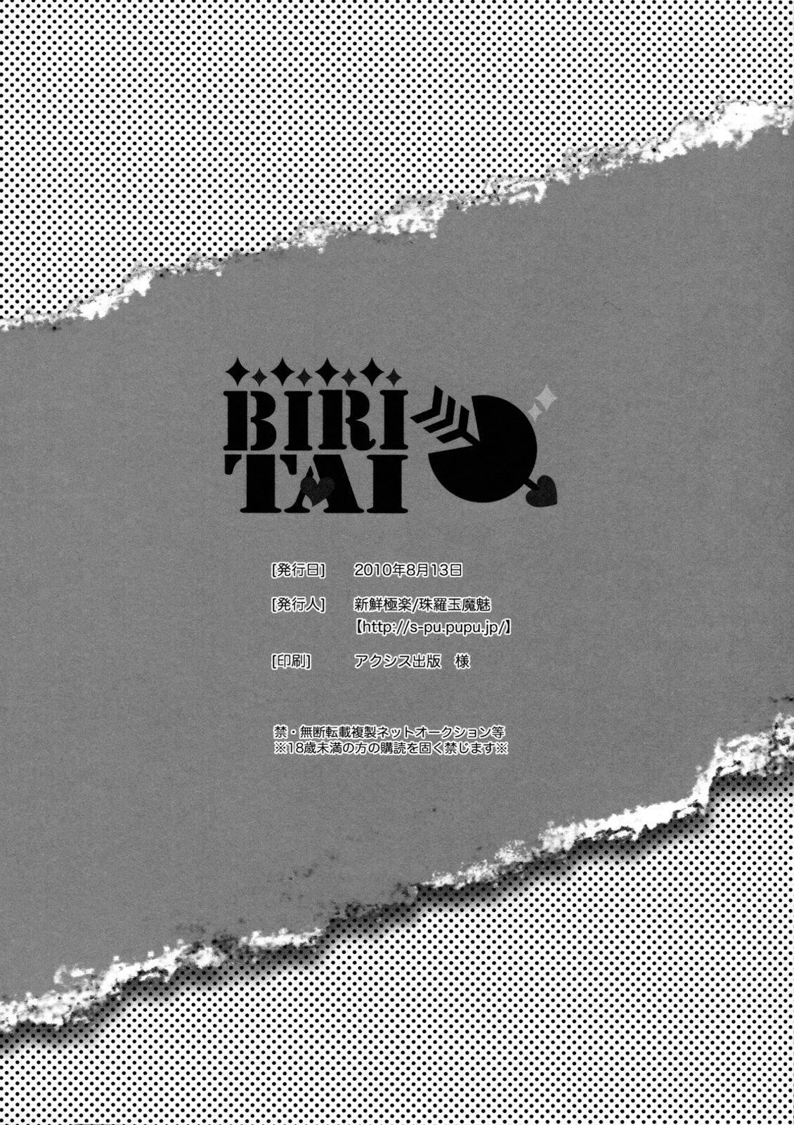 BIRITAI 48