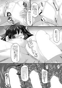 Okuu-chan to Koibito ni Narou. 6