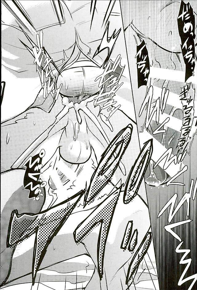 Jinrui Saikyou VS Risei Soushuuhen 105