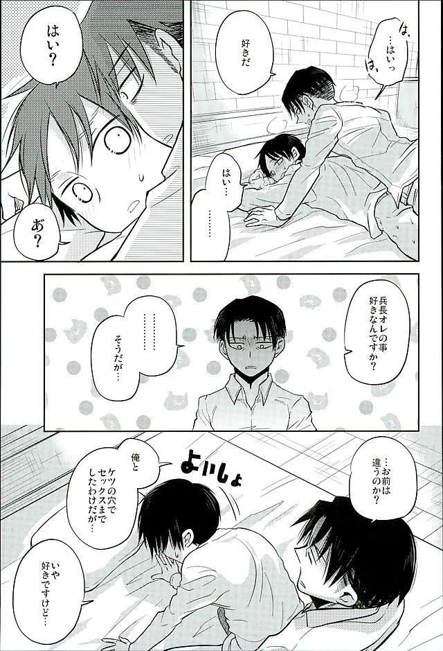 Jinrui Saikyou VS Risei Soushuuhen 108