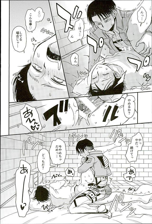Jinrui Saikyou VS Risei Soushuuhen 119