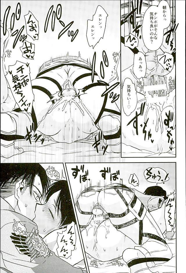 Jinrui Saikyou VS Risei Soushuuhen 120
