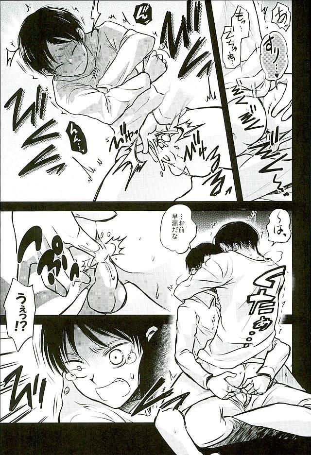 Jinrui Saikyou VS Risei Soushuuhen 30