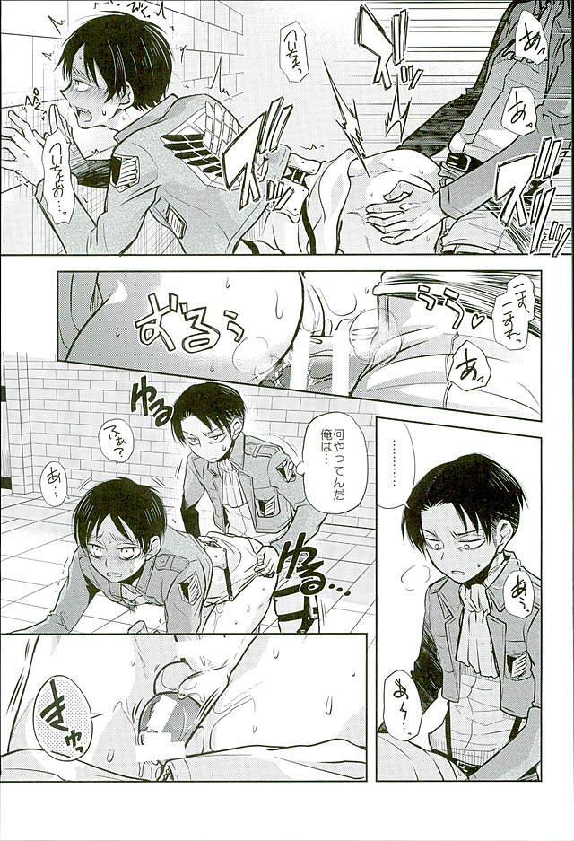 Jinrui Saikyou VS Risei Soushuuhen 46
