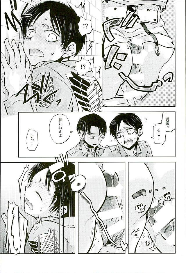 Jinrui Saikyou VS Risei Soushuuhen 50