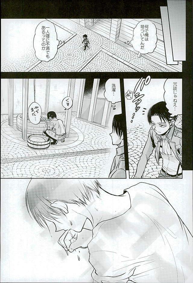 Jinrui Saikyou VS Risei Soushuuhen 58