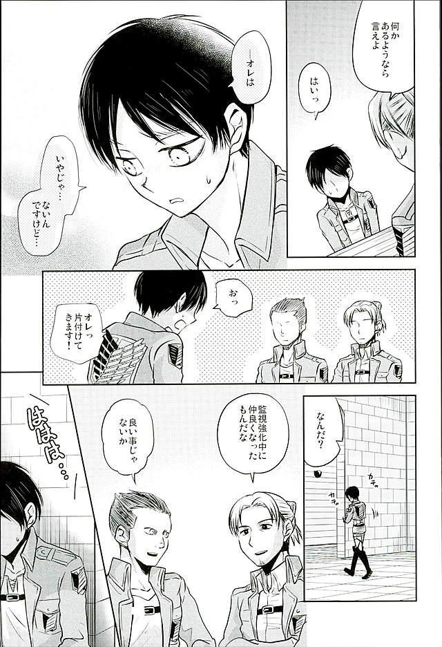 Jinrui Saikyou VS Risei Soushuuhen 68