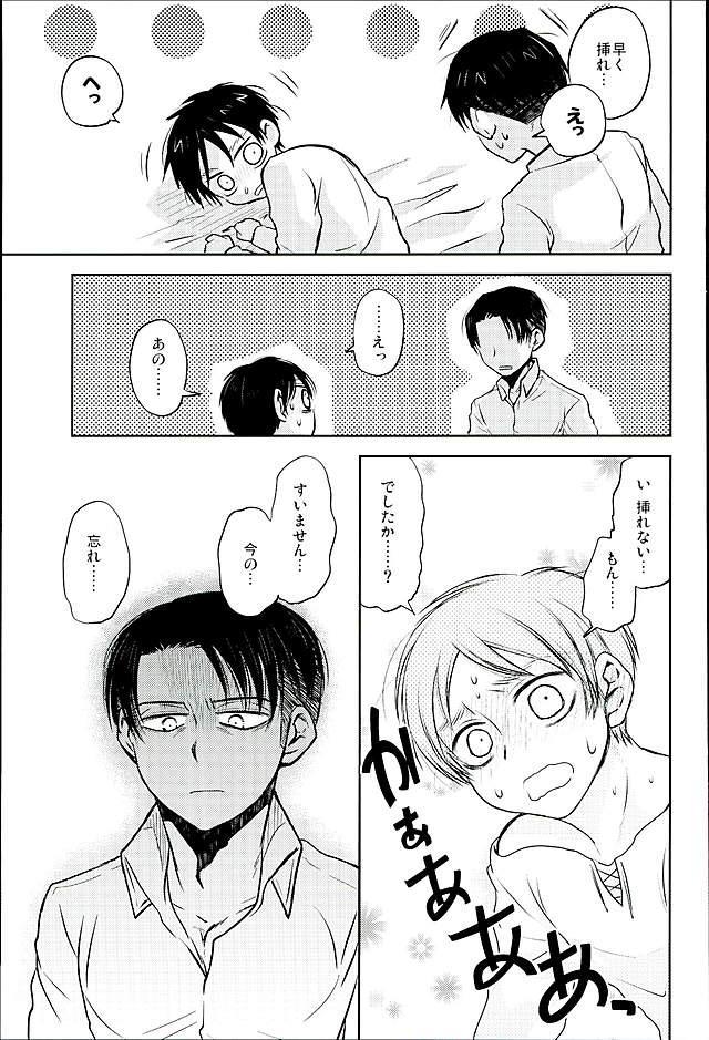 Jinrui Saikyou VS Risei Soushuuhen 92