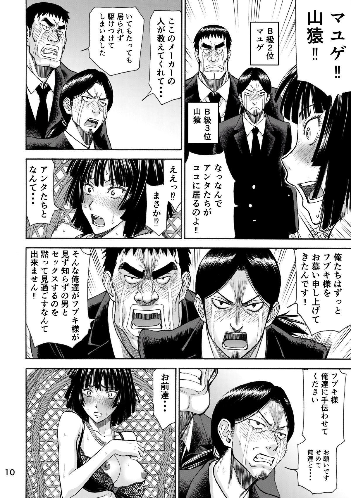 (C89) [High Thrust (Inomaru)] Geneki B-kyuu 1-i Hero Jigoku no Fubuki AV Debut!! (One Punch Man) 9