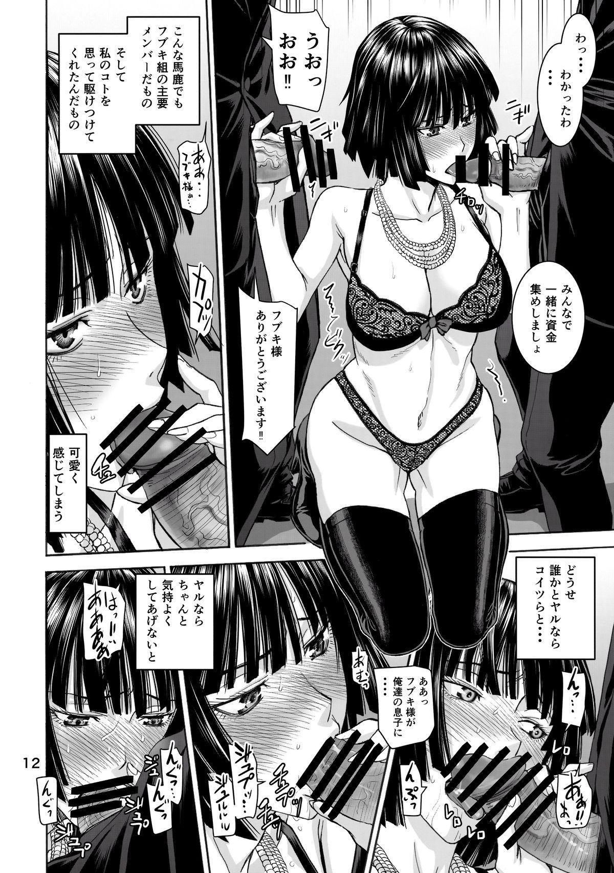 (C89) [High Thrust (Inomaru)] Geneki B-kyuu 1-i Hero Jigoku no Fubuki AV Debut!! (One Punch Man) 11