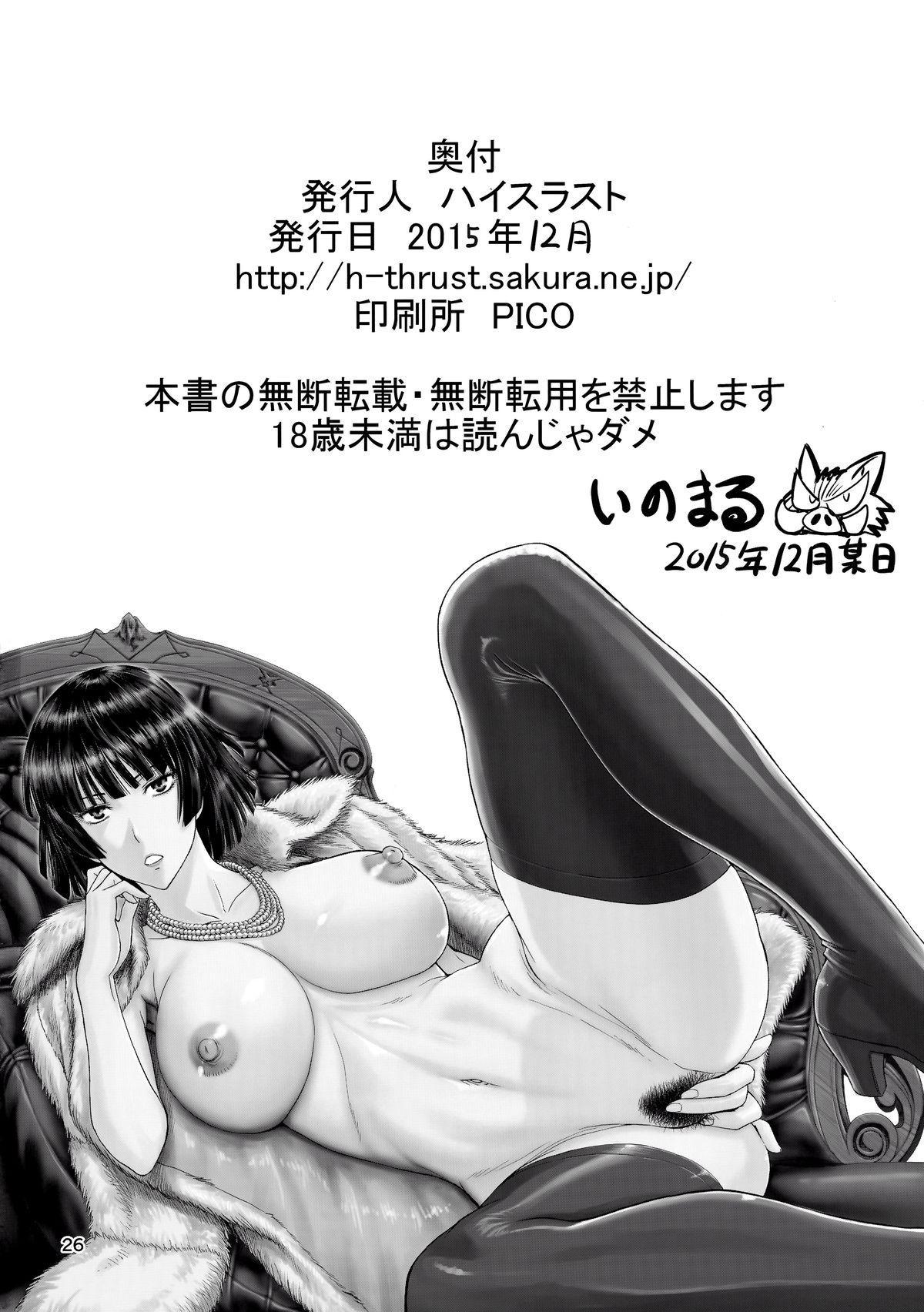 (C89) [High Thrust (Inomaru)] Geneki B-kyuu 1-i Hero Jigoku no Fubuki AV Debut!! (One Punch Man) 25