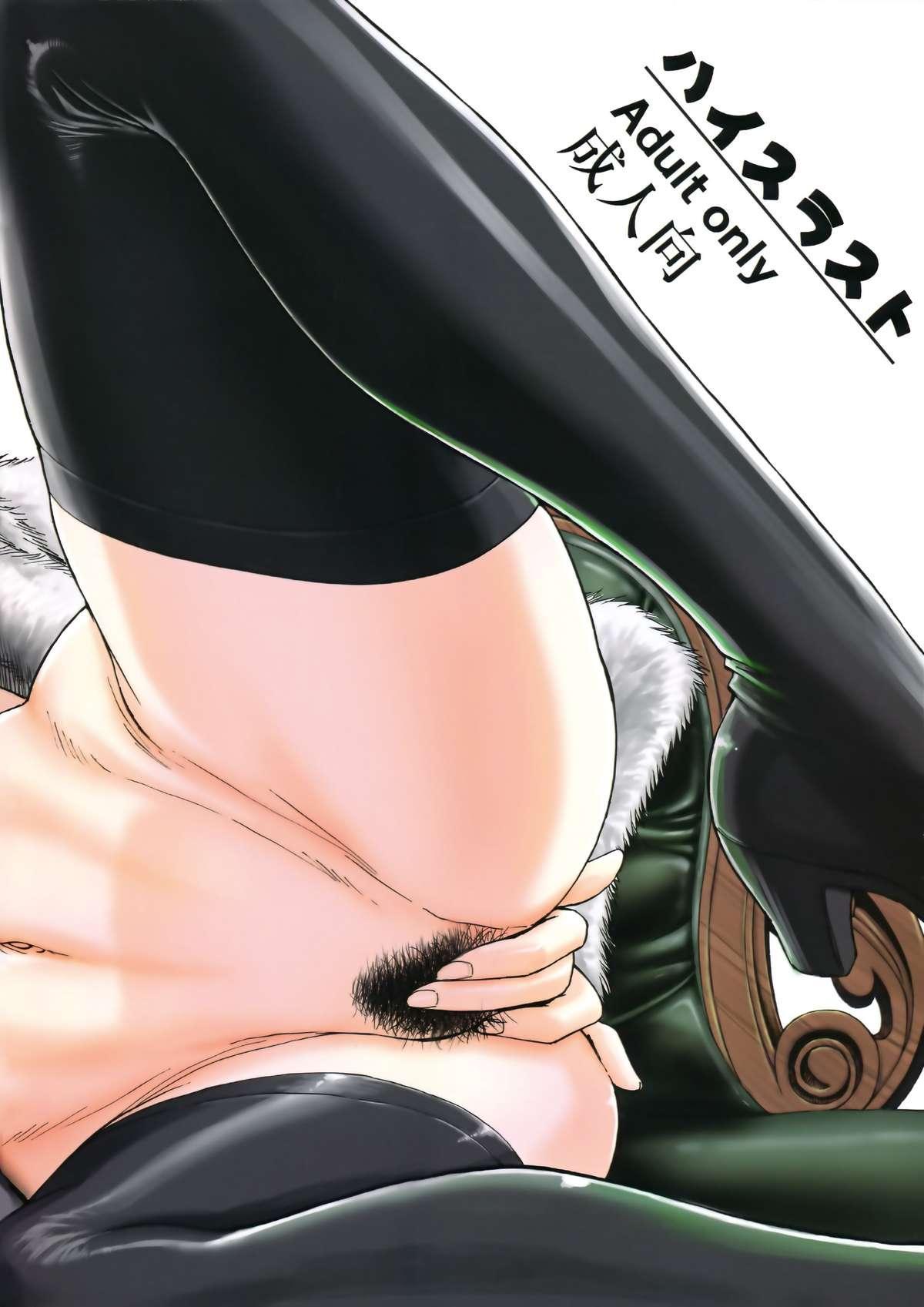 (C89) [High Thrust (Inomaru)] Geneki B-kyuu 1-i Hero Jigoku no Fubuki AV Debut!! (One Punch Man) 26
