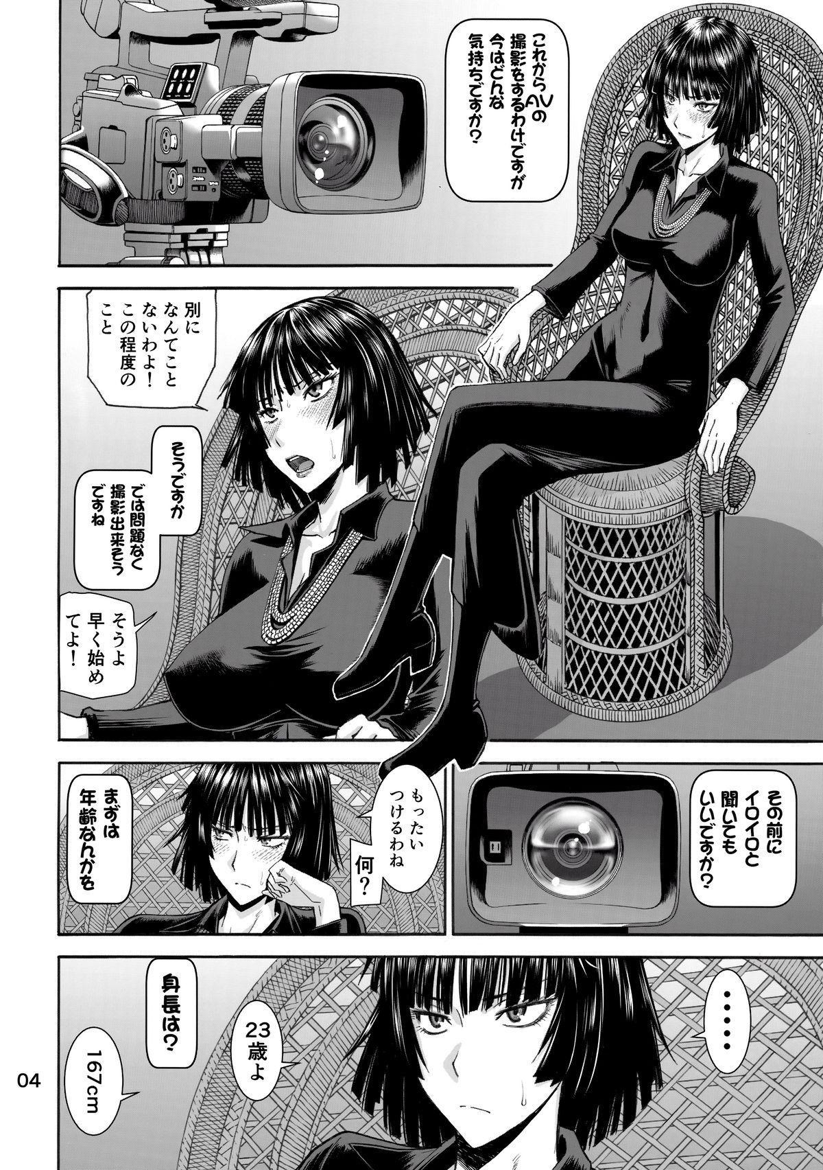 (C89) [High Thrust (Inomaru)] Geneki B-kyuu 1-i Hero Jigoku no Fubuki AV Debut!! (One Punch Man) 3