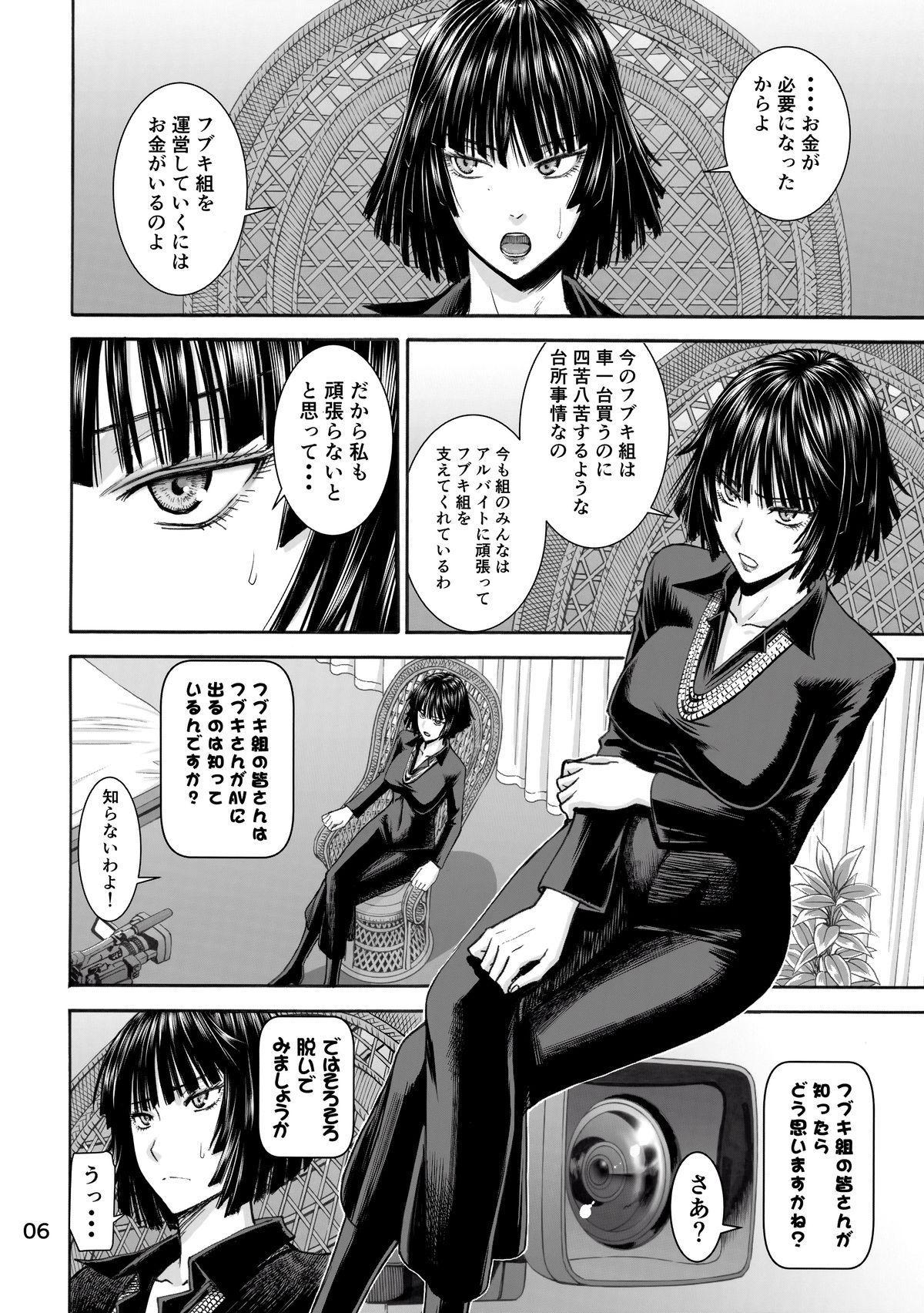 (C89) [High Thrust (Inomaru)] Geneki B-kyuu 1-i Hero Jigoku no Fubuki AV Debut!! (One Punch Man) 5