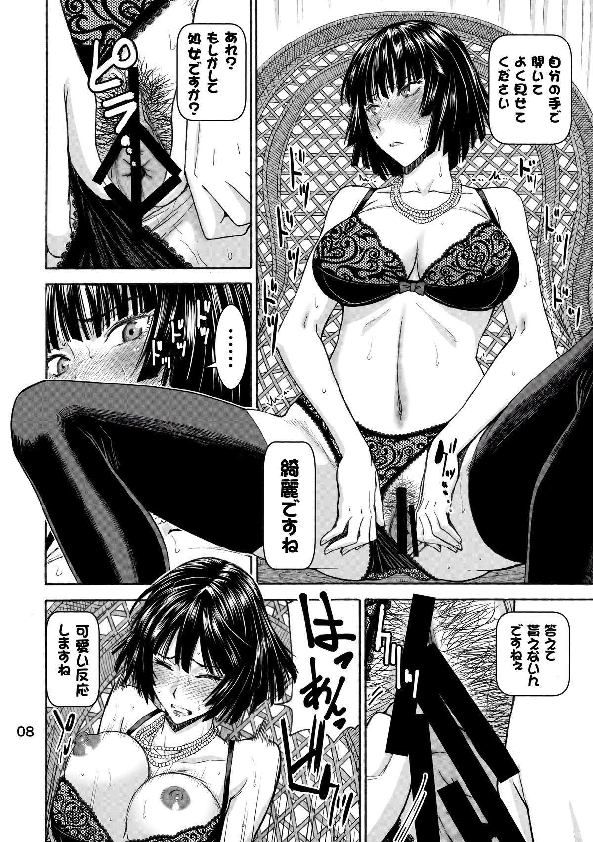 (C89) [High Thrust (Inomaru)] Geneki B-kyuu 1-i Hero Jigoku no Fubuki AV Debut!! (One Punch Man) 7