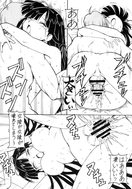 KICHIKU DE PON! 3 Uesugi Kenshin Oranshin 20