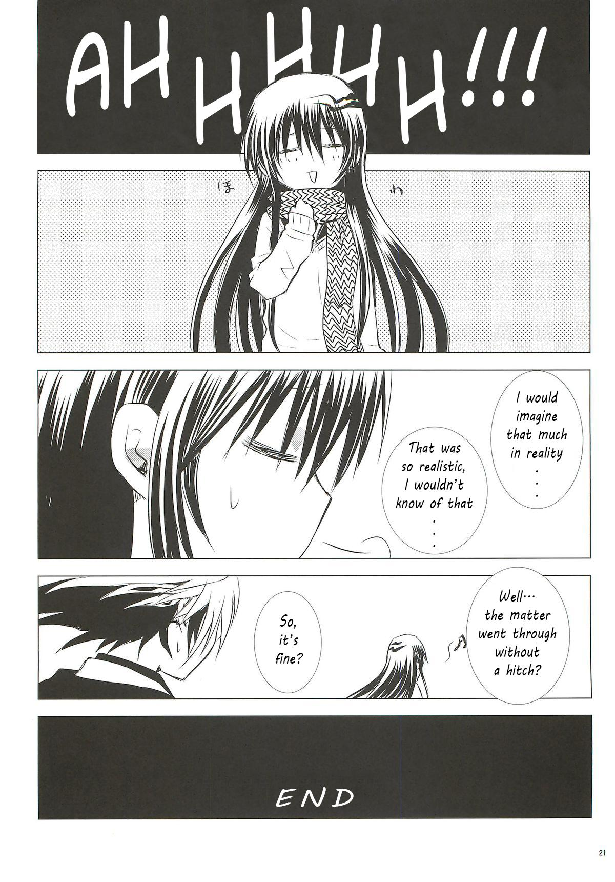 Yoruarashi 19