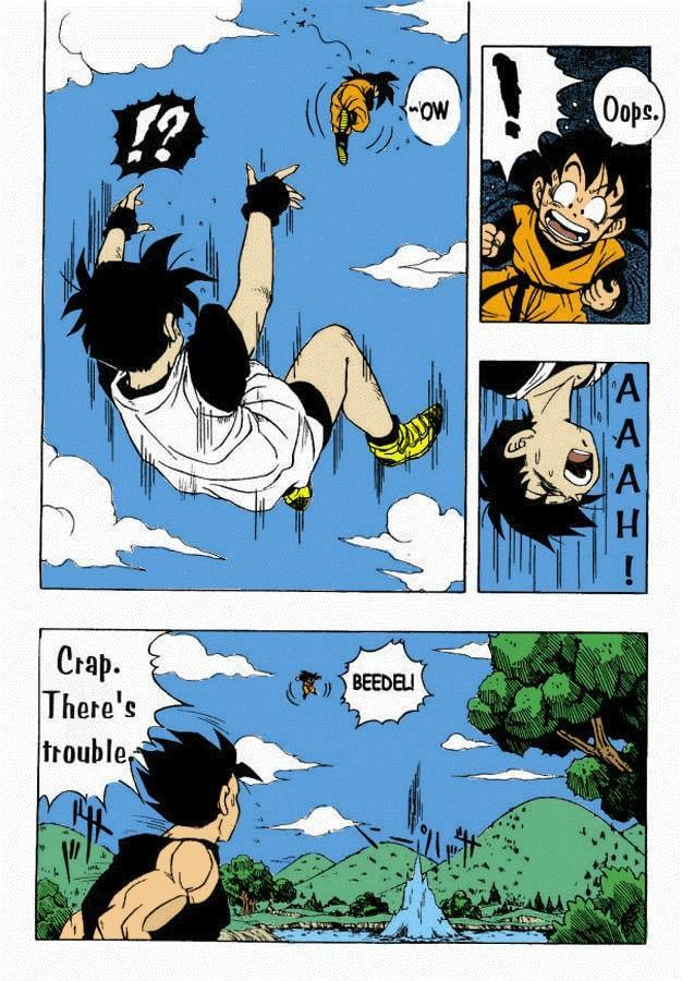 Dragon Ball H 3