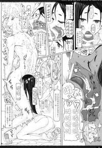 Mahou Shoujo 15.0 8