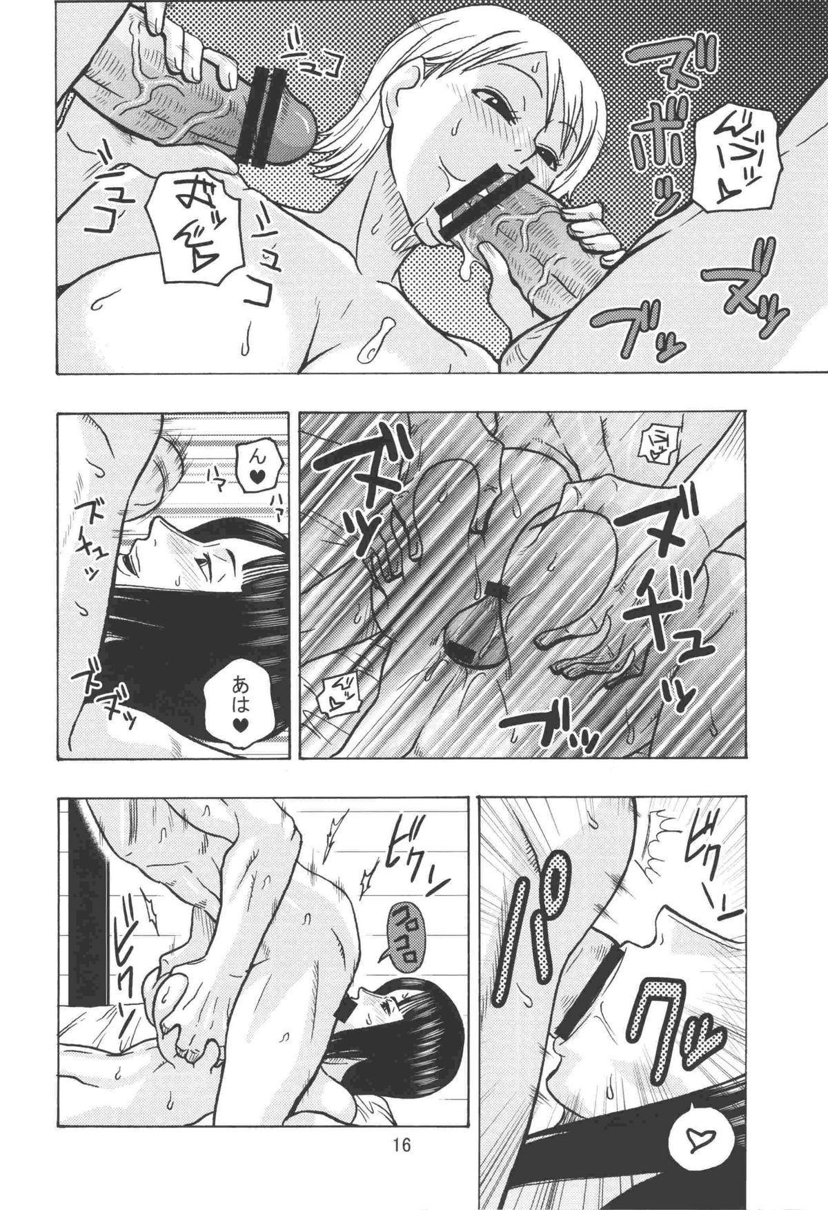 Nami no Koukai Nisshi EX NamiRobi 2 16