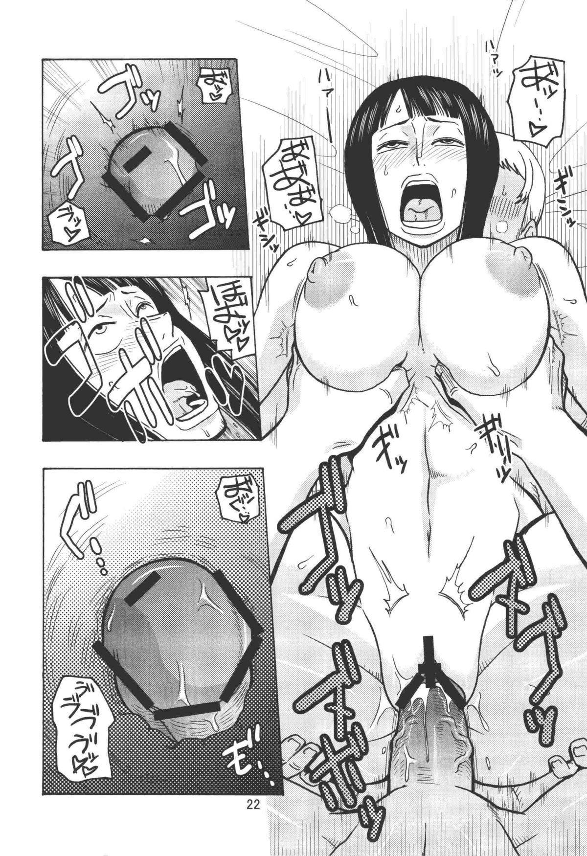 Nami no Koukai Nisshi EX NamiRobi 2 22