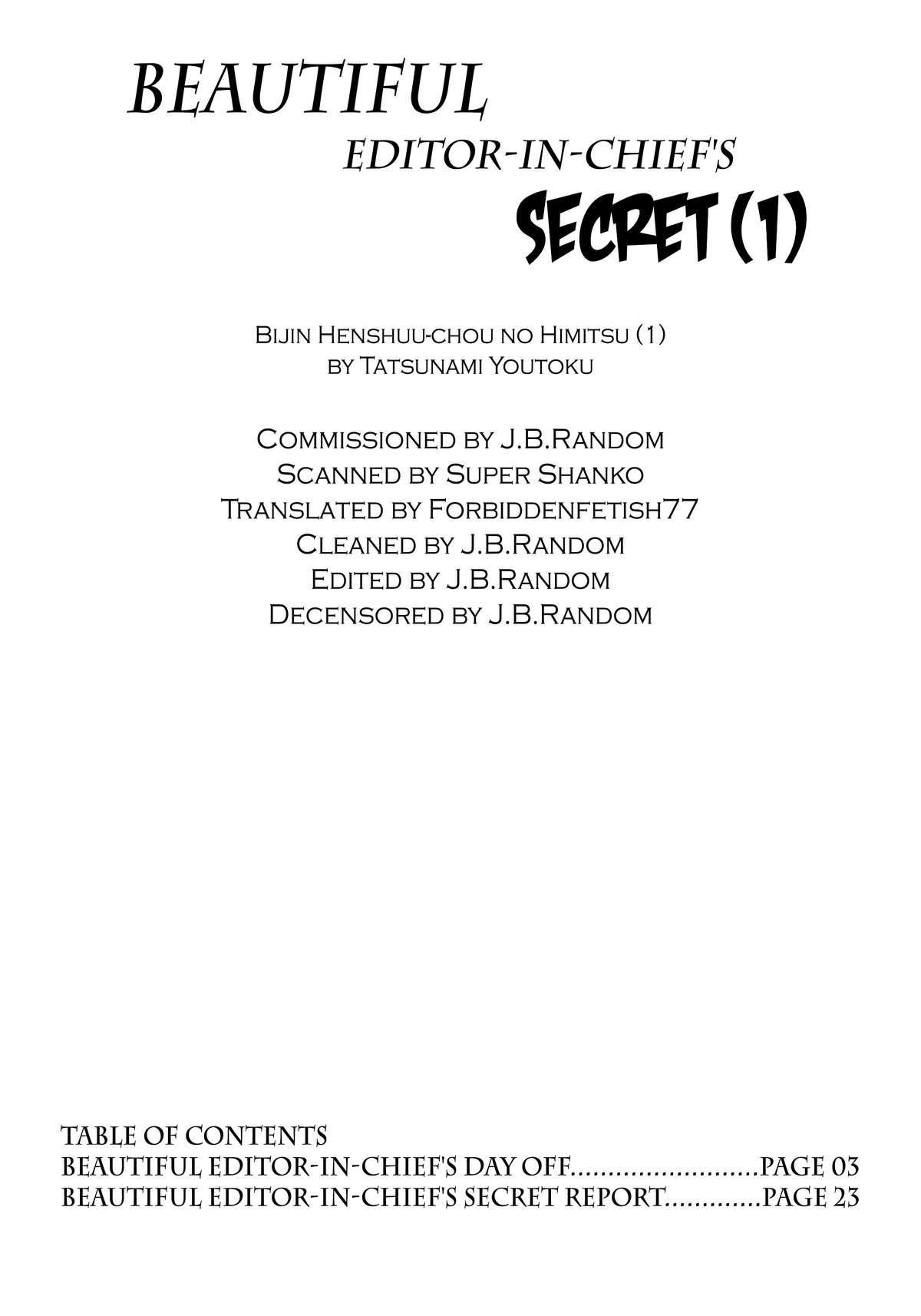[Madam Project (Tatsunami Youtoku)] Bijin Henshuu-chou no Himitsu (1)   Beautiful Editor-in-Chief's Secret (1) [English] [Forbiddenfetish77] [Decensored] 1