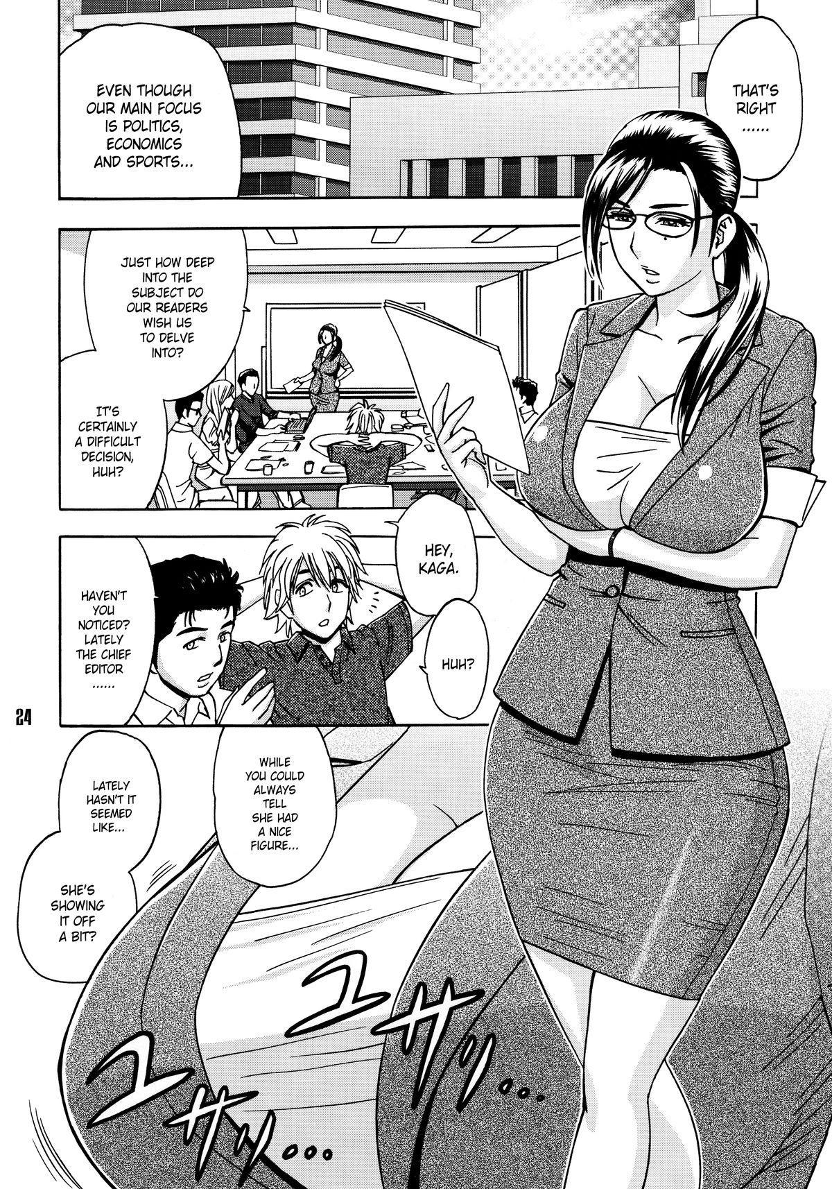 [Madam Project (Tatsunami Youtoku)] Bijin Henshuu-chou no Himitsu (1)   Beautiful Editor-in-Chief's Secret (1) [English] [Forbiddenfetish77] [Decensored] 23