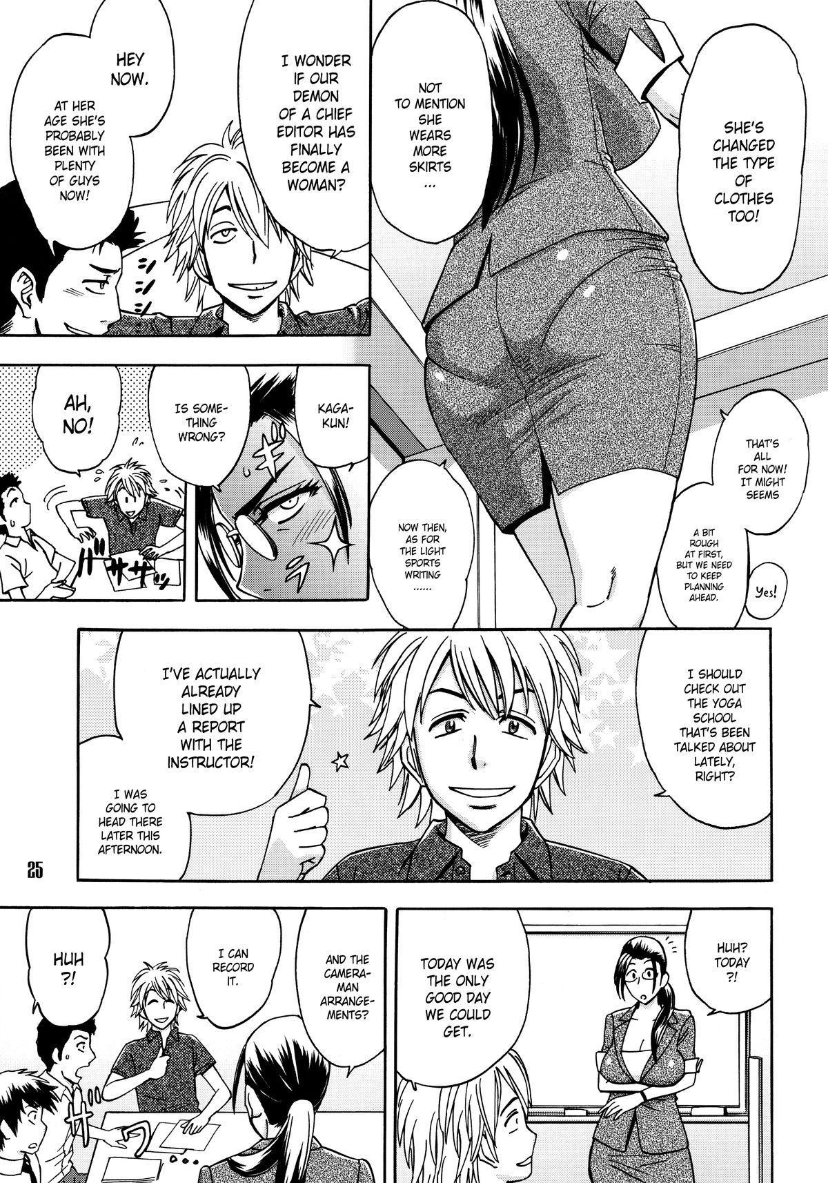 [Madam Project (Tatsunami Youtoku)] Bijin Henshuu-chou no Himitsu (1)   Beautiful Editor-in-Chief's Secret (1) [English] [Forbiddenfetish77] [Decensored] 24