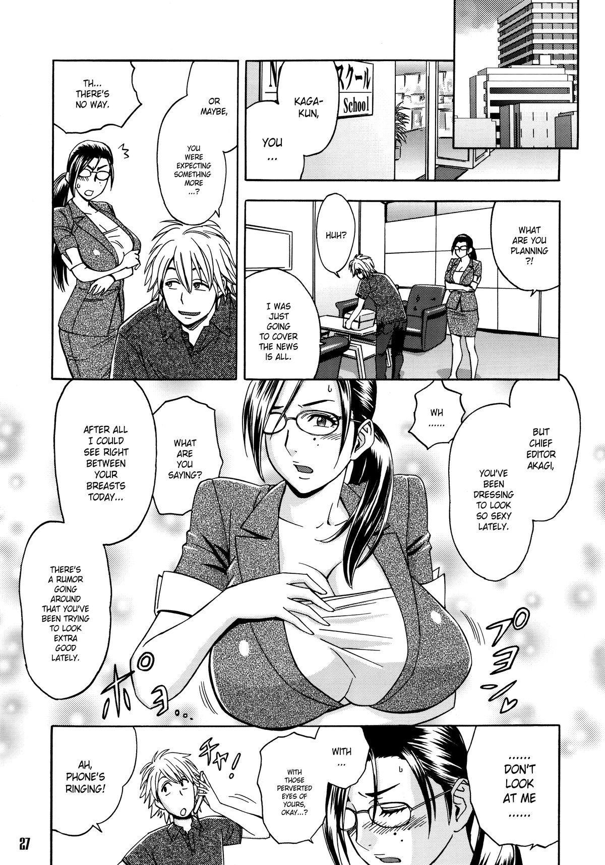 [Madam Project (Tatsunami Youtoku)] Bijin Henshuu-chou no Himitsu (1)   Beautiful Editor-in-Chief's Secret (1) [English] [Forbiddenfetish77] [Decensored] 26