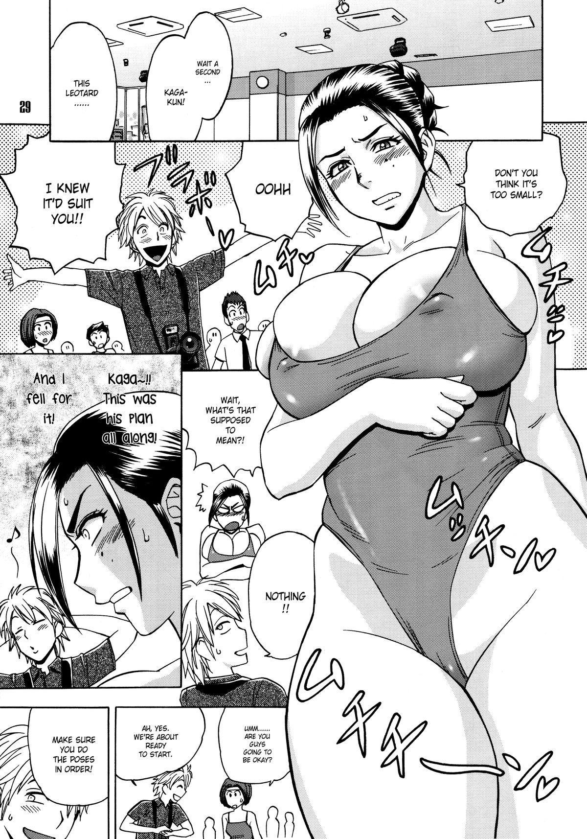 [Madam Project (Tatsunami Youtoku)] Bijin Henshuu-chou no Himitsu (1)   Beautiful Editor-in-Chief's Secret (1) [English] [Forbiddenfetish77] [Decensored] 28