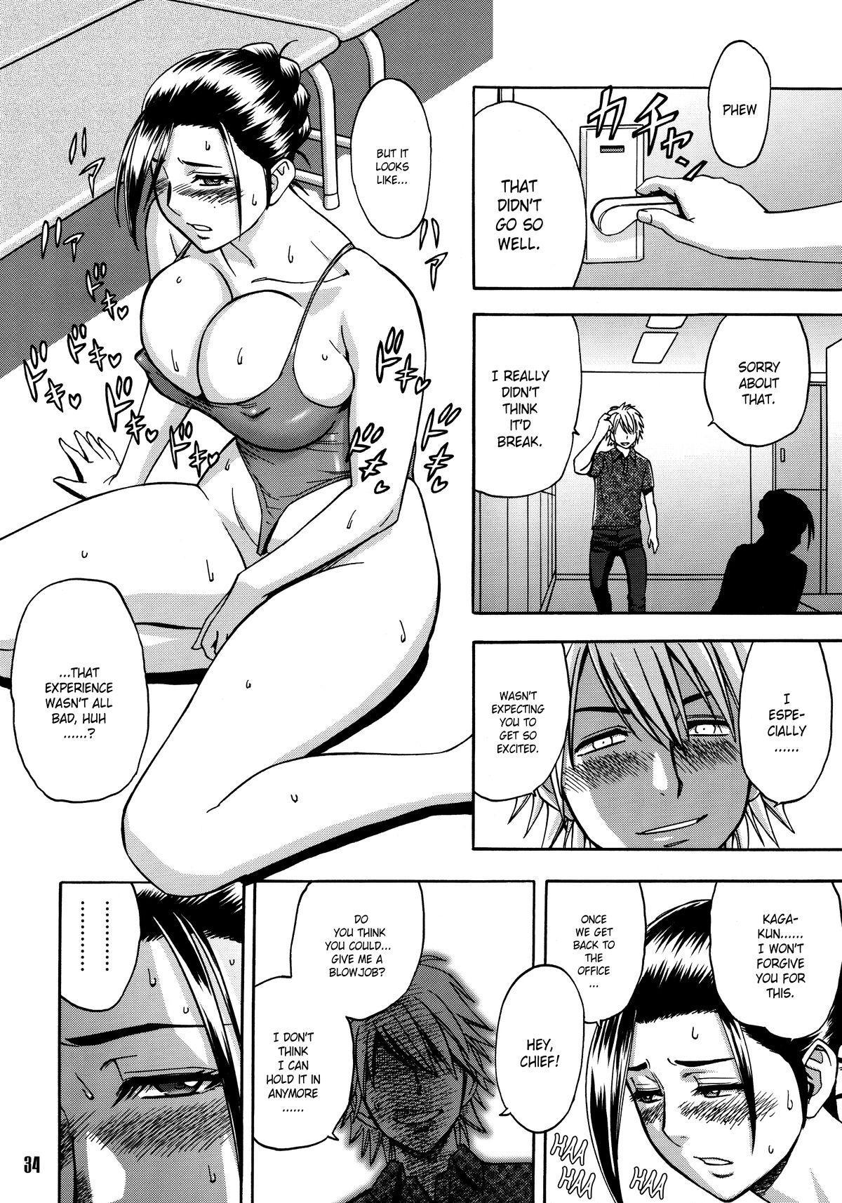 [Madam Project (Tatsunami Youtoku)] Bijin Henshuu-chou no Himitsu (1)   Beautiful Editor-in-Chief's Secret (1) [English] [Forbiddenfetish77] [Decensored] 33