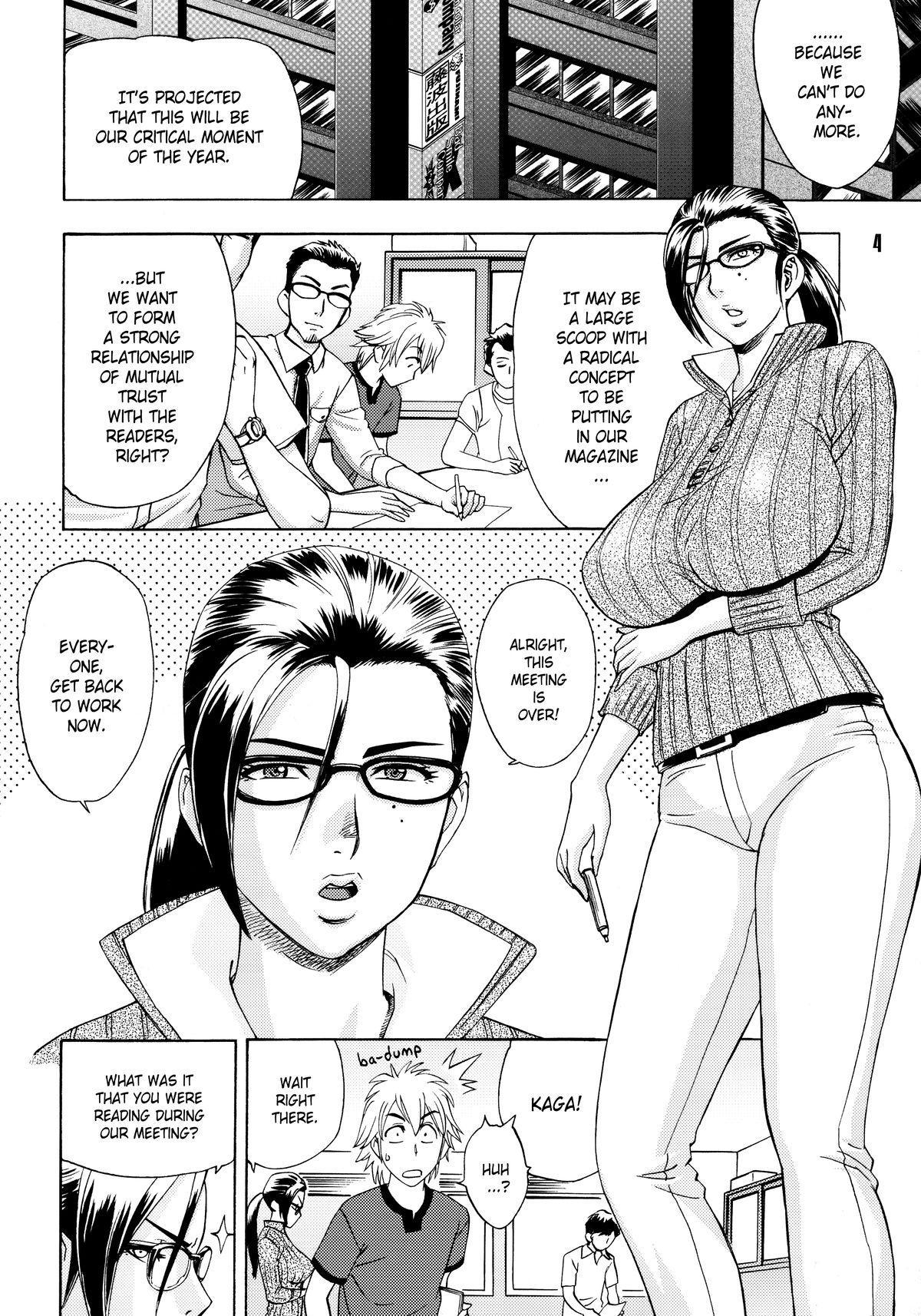 [Madam Project (Tatsunami Youtoku)] Bijin Henshuu-chou no Himitsu (1)   Beautiful Editor-in-Chief's Secret (1) [English] [Forbiddenfetish77] [Decensored] 3