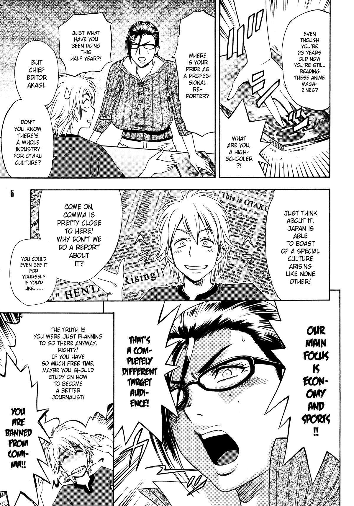 [Madam Project (Tatsunami Youtoku)] Bijin Henshuu-chou no Himitsu (1)   Beautiful Editor-in-Chief's Secret (1) [English] [Forbiddenfetish77] [Decensored] 4