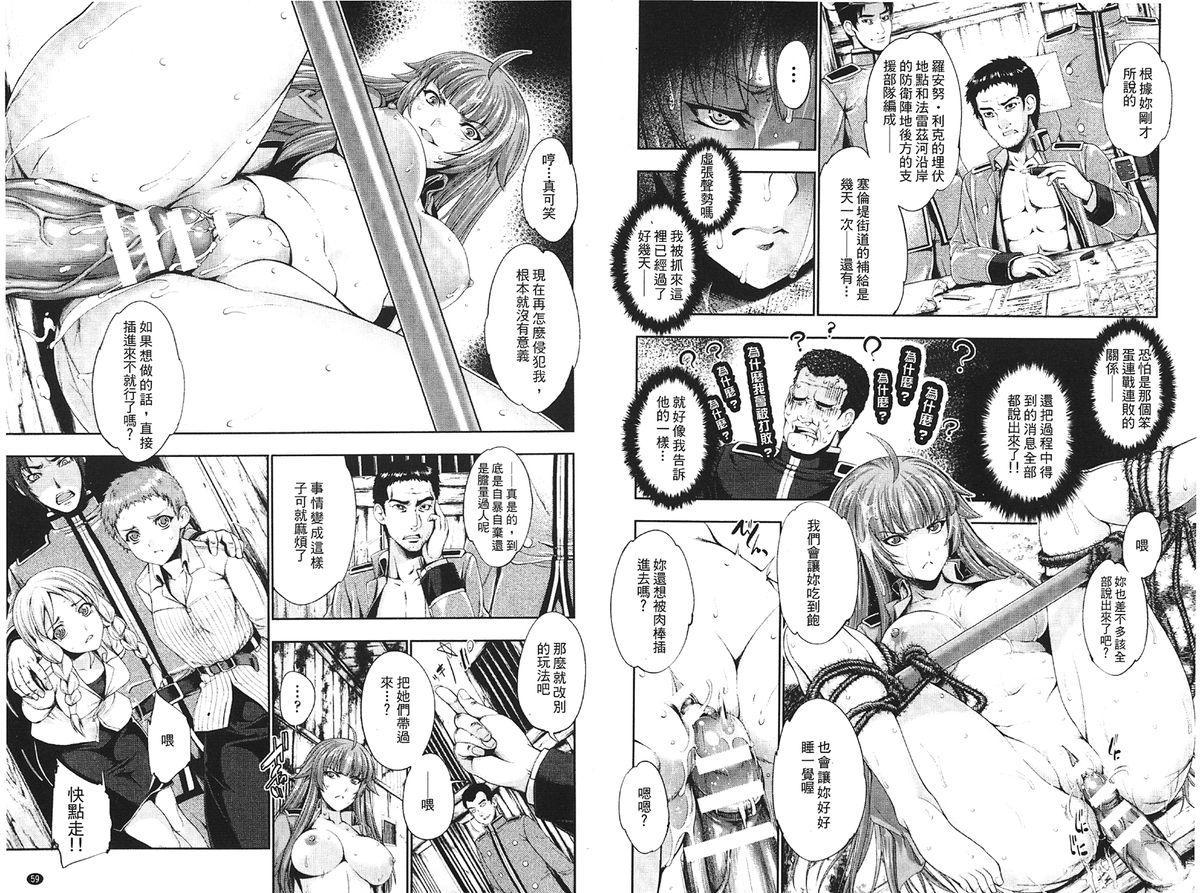 Ecstase Senki Senryou 30