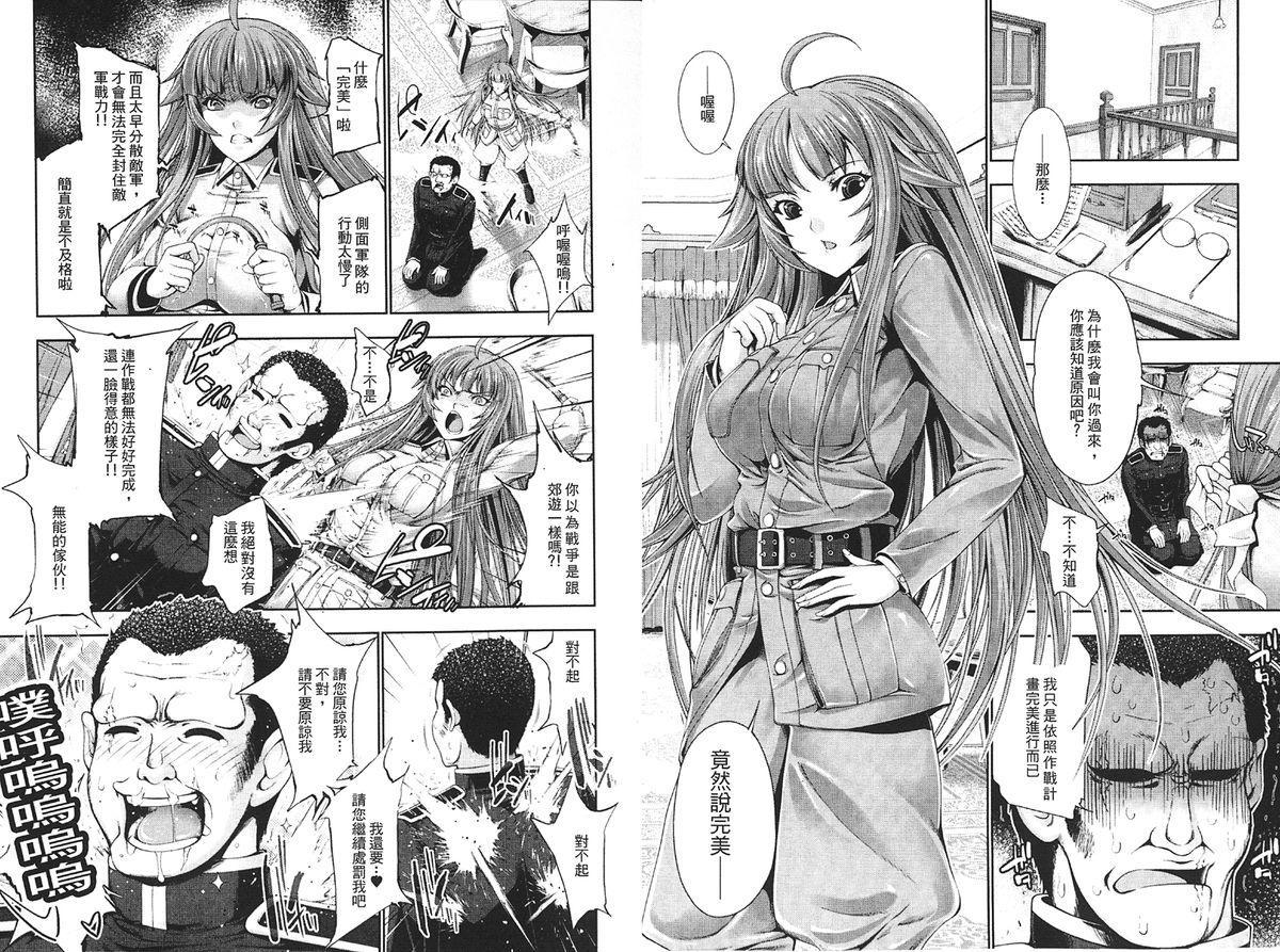 Ecstase Senki Senryou 6