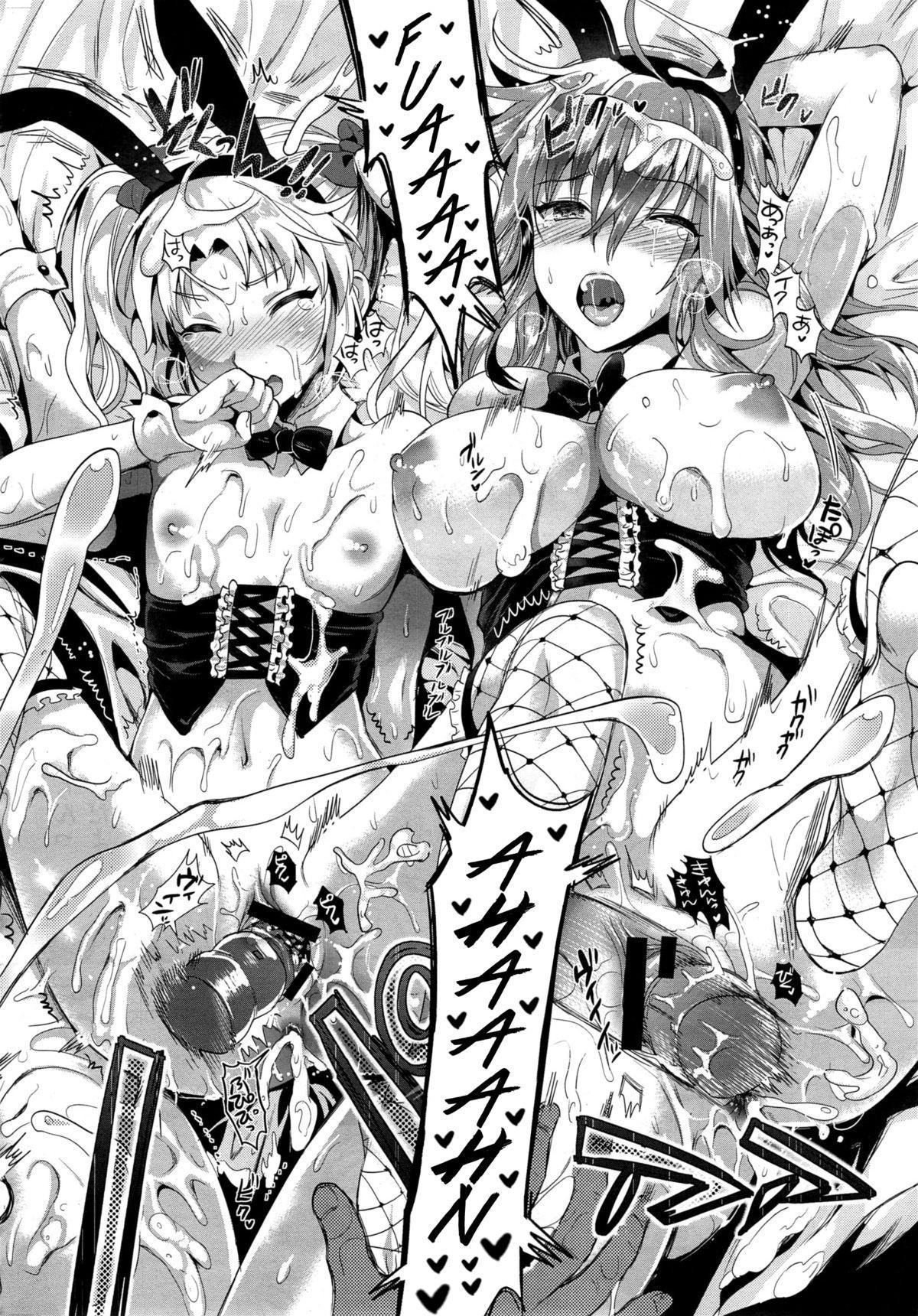 Bunny Gakuen e Youkoso   Welcome to Bunny Academy 33