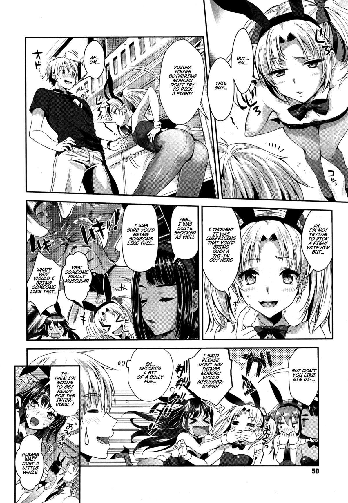 Bunny Gakuen e Youkoso   Welcome to Bunny Academy 3