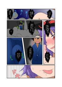 Touhou TS monogatari 9