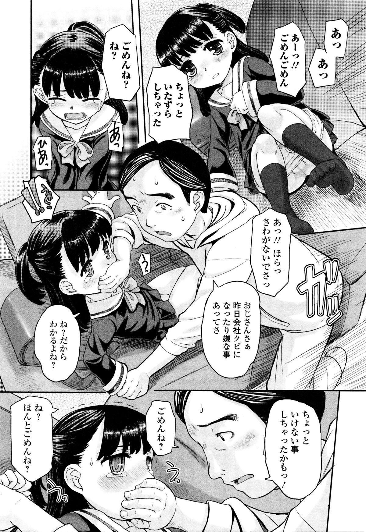 COMIC Mate Legend Vol. 7 2016-02 167