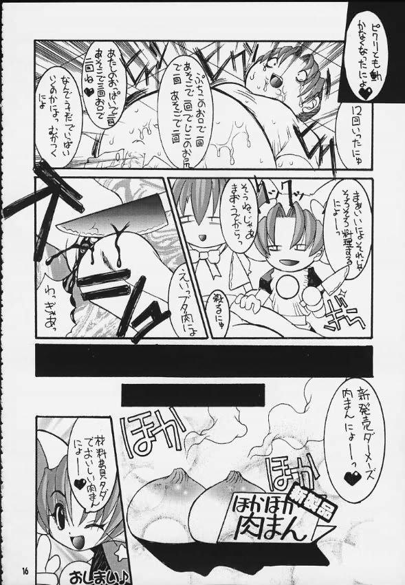 Mitarashi Dango 12