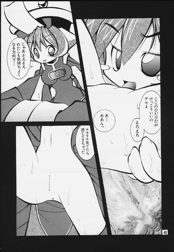 Mitarashi Dango 41